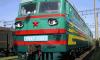 В Подмосковье поезд насмерть сбил 11-летнего мальчика