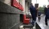 Незаконное кафе с шавермой выселили из подвала на Каменноостровском