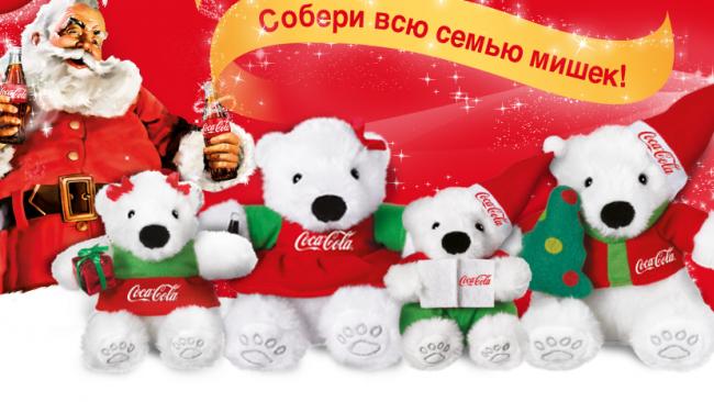 Покупатели плохо приняли новый дизайн банок Coca-Cola