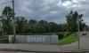 На отца мальчика, утонувшего в Ждановке, завели уголовное дело