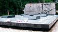 В Приморье неизвестные выбросили на помойку надгробья ...