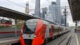 Пассажиры стали чаще пользоваться поездами и электричками ...