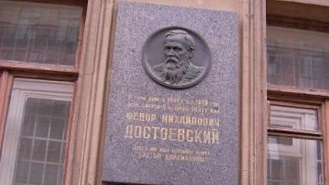 В Петербурге собираются расширить музей Достоевского без ущерба для Кузнечного сквера
