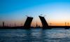 В Петербурге скорректируют график разводки мостов во время ЧМ по футболу