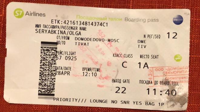 """""""На борту был ад – все рыдали, орали"""" - участницы группы Serebro рассказали о полете в Тиват"""