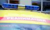 В Волхове мужчина попал в больницу с травмой головы и переломанным носом