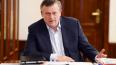 Александр Дрозденко ждет звонков от жителей Ленобласти