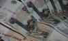 Фальшивомонетчицу-рецидивистку из Петербурга снова осудят за сбыт поддельных купюр