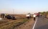 В Краснодарском крае четыре человека погибли в массовом ДТП