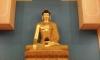 Оскверненная в Калмыкии статуя Будды будет окурена можжевельником