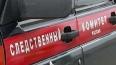 В Москве дед-алкоголик убил малолетнего внука