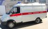 Сотрудники промзоны на Васильевском получили травмы из-за хлопка газа