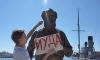 Земляки осудили юного сталиниста, который осквернил памятник Александру Солженицыну во Владивостоке