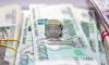 В Калининском районе доверчивая старушка лишилась крупной суммы денег