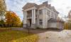 Фонд имущества продает особняк в Юкках за 33 млн рублей