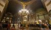 В честь Крещения в Казанском соборе пройдет вечерняя литургия