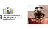 В Петербурге пройдет Международный книжный салон