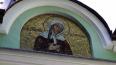 Православные 6 февраля чтут память святой Ксении Петербу...