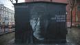 Коммунальщики закрасили портрет Юрия Шевчука на Литейном ...