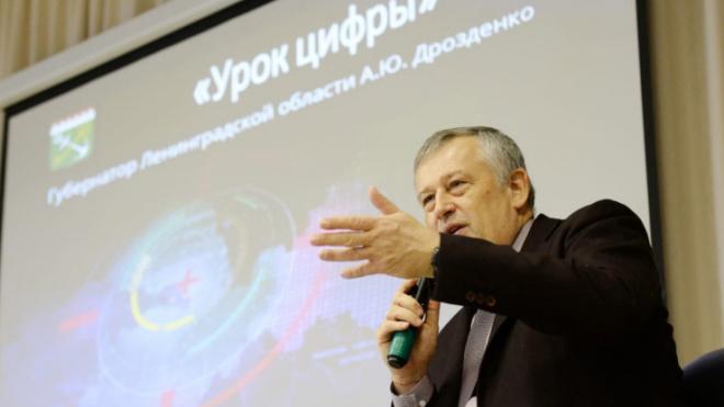 Цифровые технологии - на пользу региону: мнение губернатора Ленобласти