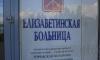 Петербургский гериатрический центр власти хотят сделать более доступным