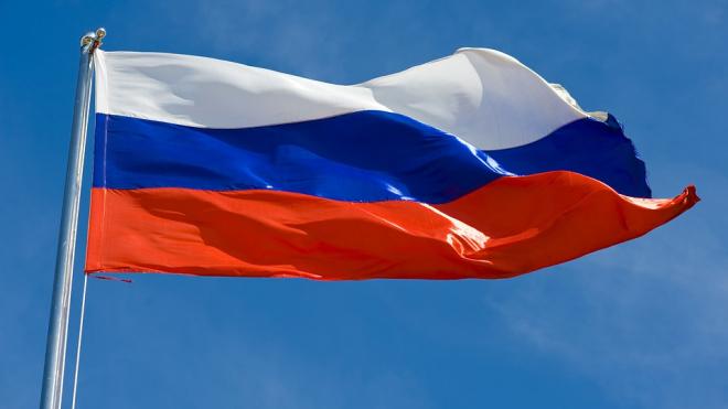 В Кировске отметят День флага