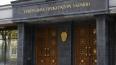 Генпрокуратура Украины отказывается выполнять требования ...