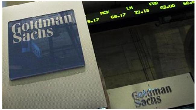 Банк Goldman Sachs впервые за последние три года получил убытки