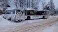 Две женщины пострадали в результате ДТП с автобусами ...