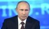 Путин призвал Запад создать коалицию