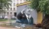 Граффити Черчесова повторно стало жертвой вандалов