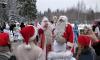 Главный Дед Мороз России встретился с главным Йоулупукки Финляндии