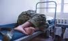 Военные под Воронежем замалчивают масштабы эпидемии пневмонии