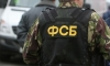 В Москве задержаны десятки вербовщиков экстремистской ячейки