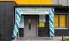 Во Фрунзенском районе открылся офис врача общей практики