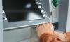 Эксперт: банкоматы с распознаванием лиц не приживутся в России