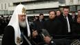 Патриарх Всея Руси Кирилл прибыл в Петербург