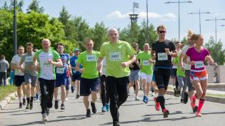 """В Петербурге участникам забега """"Зеленый марафон"""" от Сбербанка подарят бесплатную тренировку"""