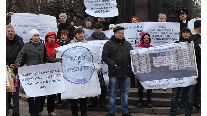 """Во ФСИН акцию """"Бездомный полк"""" назвали провокацией"""
