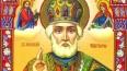 Православные традиции в День Николая Чудотворца: что дел...