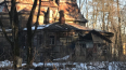 Суд обязал отреставрировать дачу Месмахера в Шуваловском ...