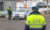 Автомобилист ударил инспектора ДПС в Ленобласти