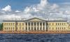 Ректоры двух петербургских вузов претендуют на места в РАН