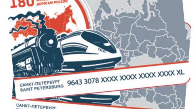 """В петербургском метро появился """"Подорожник"""" с новым дизайном"""