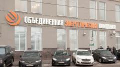 """""""Объединённая энергетическая компания"""" потребовала у """"Ленэнерго"""" вернуть 204,5  млн рублей долга"""