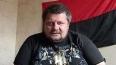 Мэром Киева может стать арестованный за взятку Игорь ...