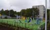 Выборг продолжает обзаводиться современными детскими площадками