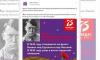 """Организаторы проекта """"Имена героев"""" извинились за фотографию Гитлера"""