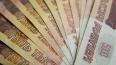 Петербуржец выплатил 2,3 млн рублей прямо на дороге, ...
