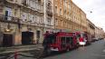 Два человека погибли при пожаре в квартире на Софьи ...